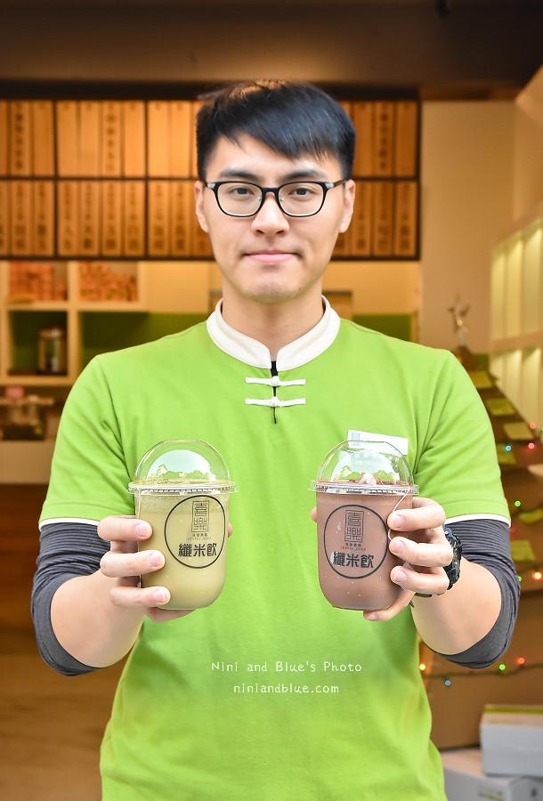 喜樂液態藥膳飲料 中國醫17