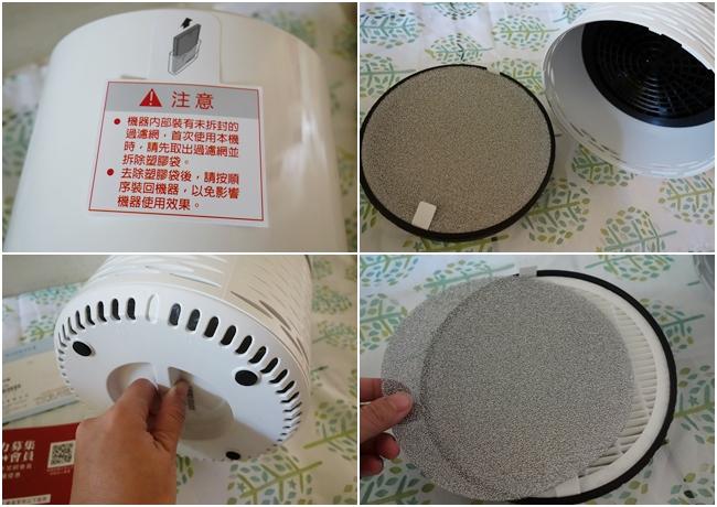 【Sansui山水】觸控式多層過濾空氣清淨機SAP-2238 (小白機) (3).jpg