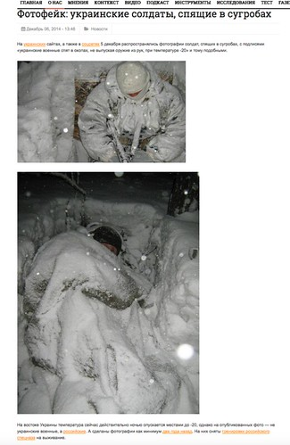 The same photos were used in the Russian-Ukrainian informational warfare