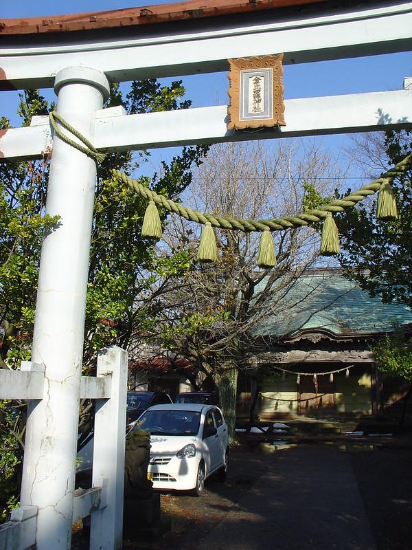 Kon-pira Shrine (金比羅神社)