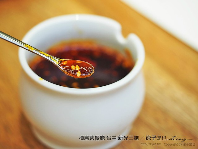 檀島茶餐廳 台中 新光三越 44