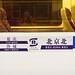 DSC14621