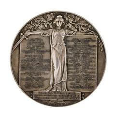 1907 Argentina Santa Fe Province Medal obverse