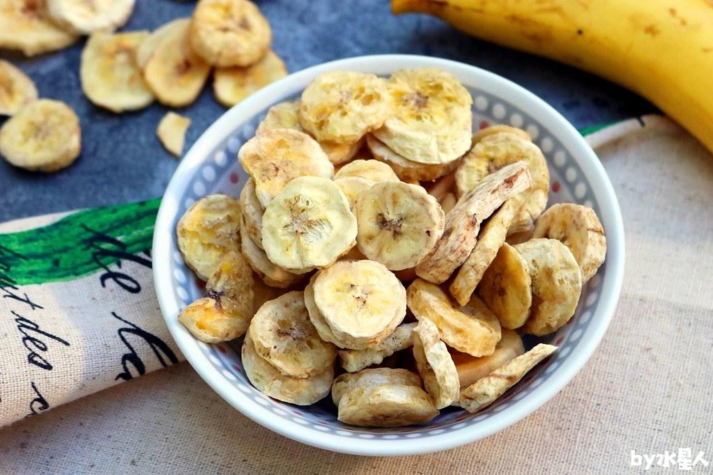 健康營養-香蕉脆片弘運吉食