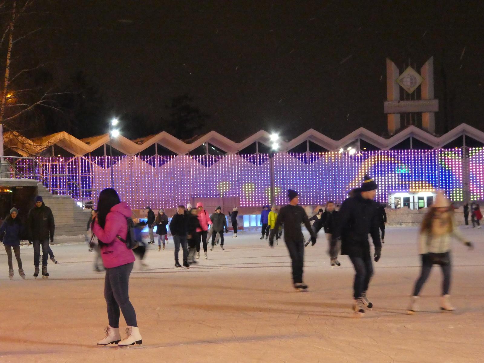 Sokolniki Park Ice Rink, Moscow