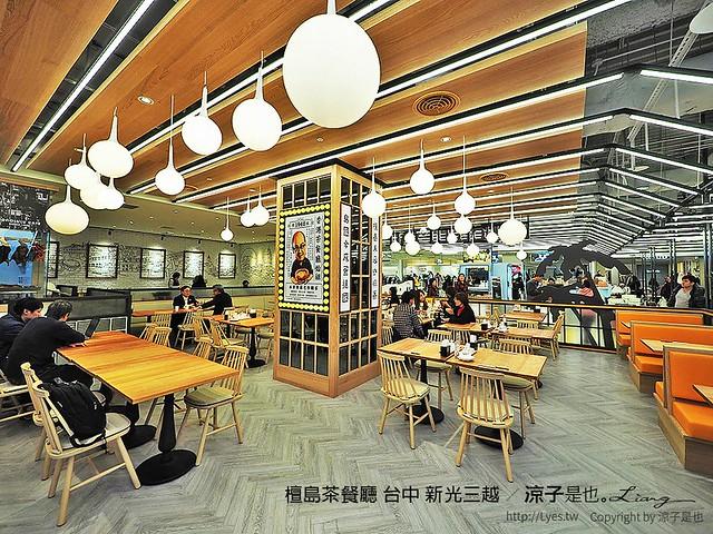 檀島茶餐廳 台中 新光三越 56