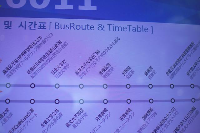 6011バスルート
