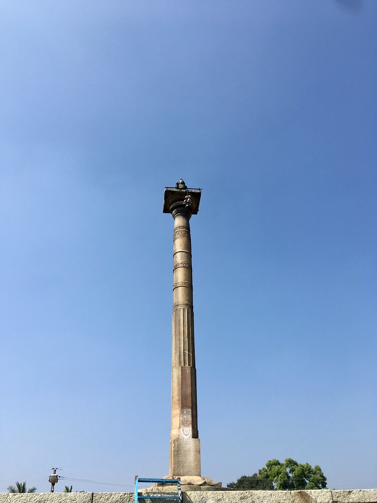 The Pillar seen at the entrance