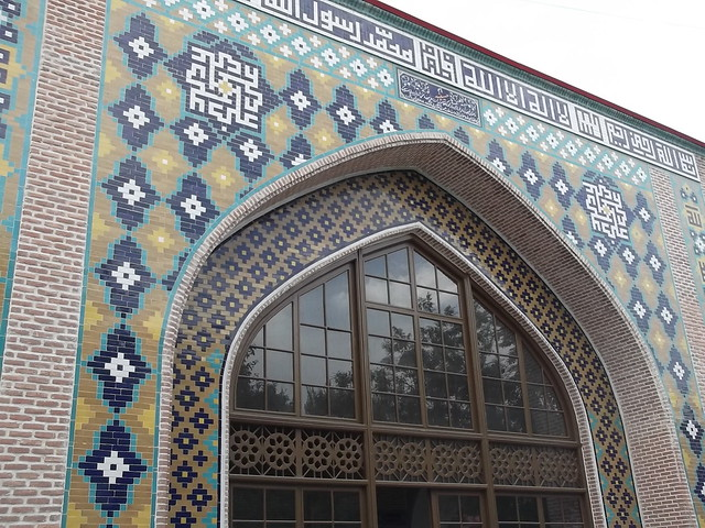 iran 1026