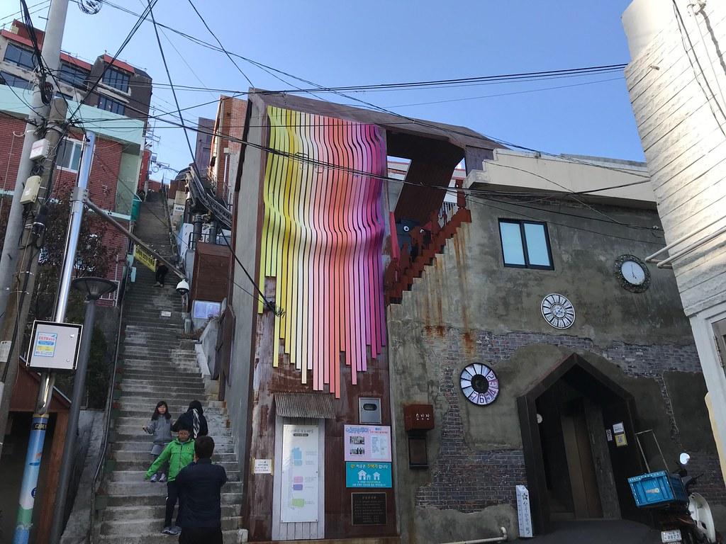 busan ibagu street