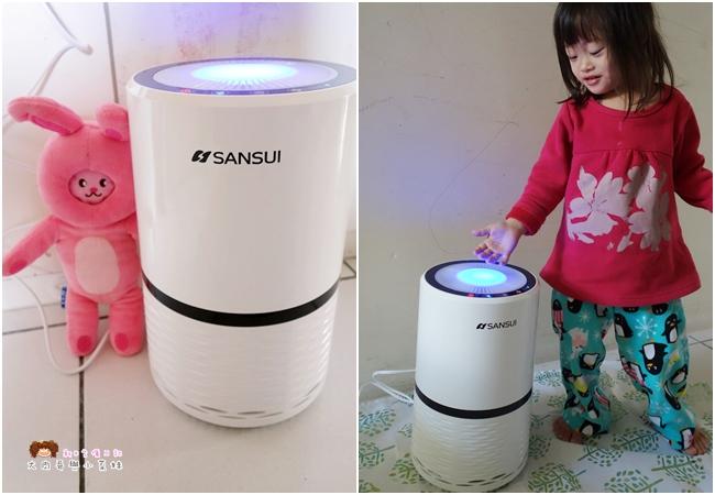 【Sansui山水】觸控式多層過濾空氣清淨機SAP-2238 (小白機) (7).jpg