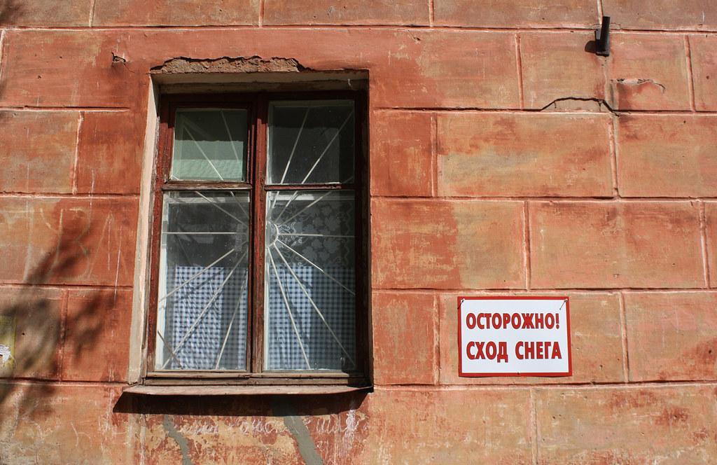 July-1_2-Vechnaya-ottepel