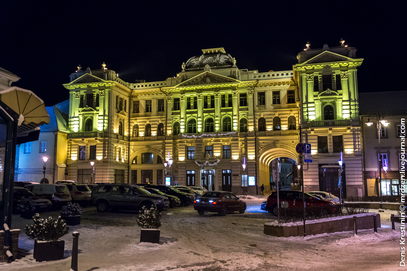 Вильнюс. Национальная филармония, (1902, арх. Константин Короедов).