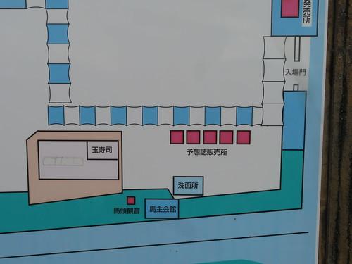 金沢玉寿司の位置関係