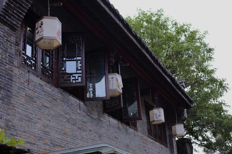 Jinli Street