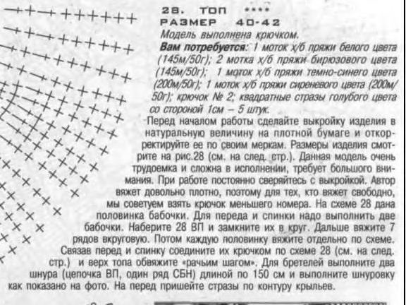 2025_ЖМ_510_077 (2)