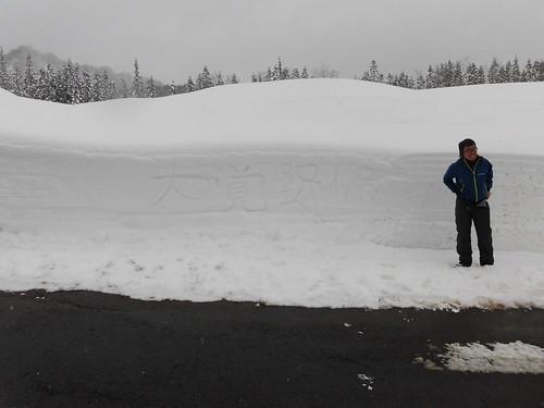 雪の壁に文字を書く