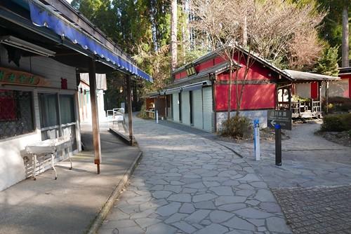 shirakawasuigen006