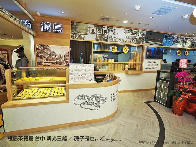 檀島茶餐廳 台中 新光三越 57