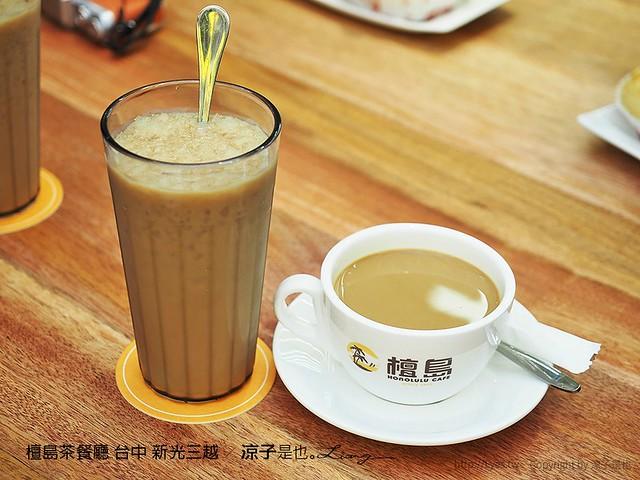 檀島茶餐廳 台中 新光三越 38