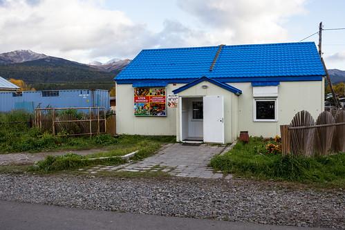 Esso, Kamchatka, Russia