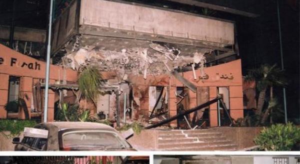 الصورة الأولى واجهة فندق فرح بعد تفجيره سنة 2003