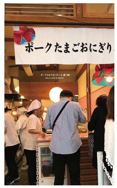 沖繩炸蝦豬肉蛋飯糰TIMES租車許田休息站-19