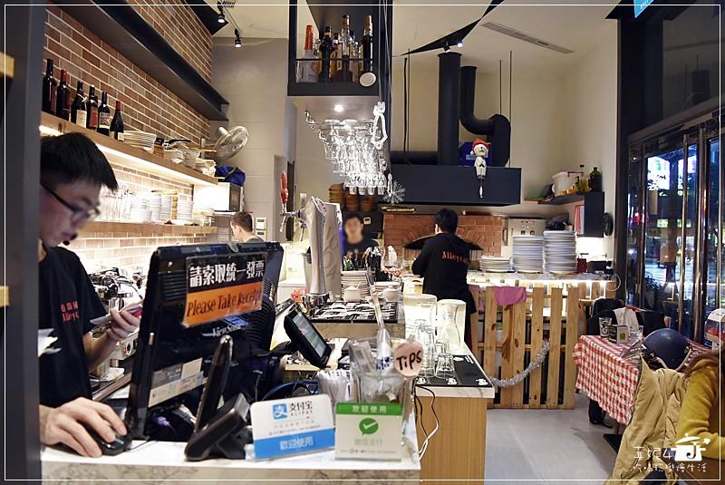 Alleycat's京站店