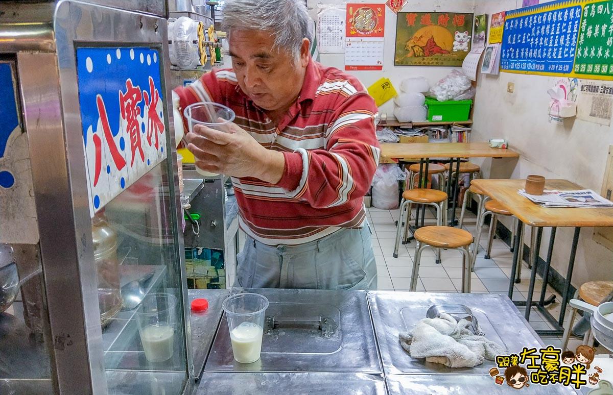 阿伯冰店-中華夜市美食-10