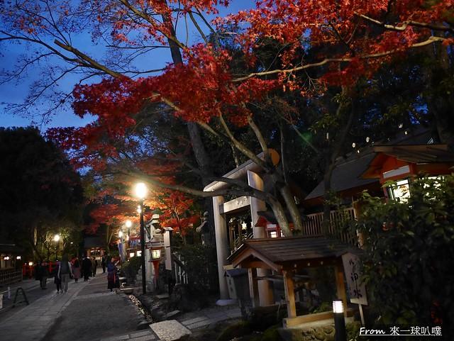 八阪神社50