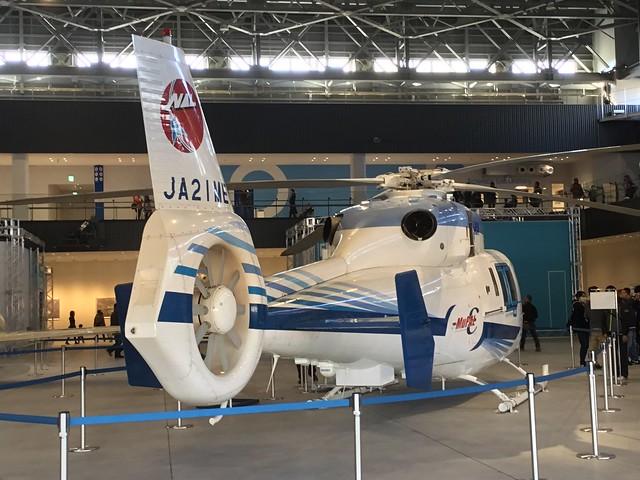 あいち航空ミュージアム MH-2000 JA21ME IMG_1843