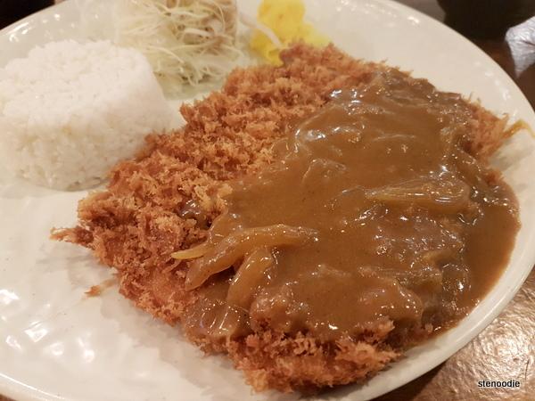 Double Cheese Curry Katsu