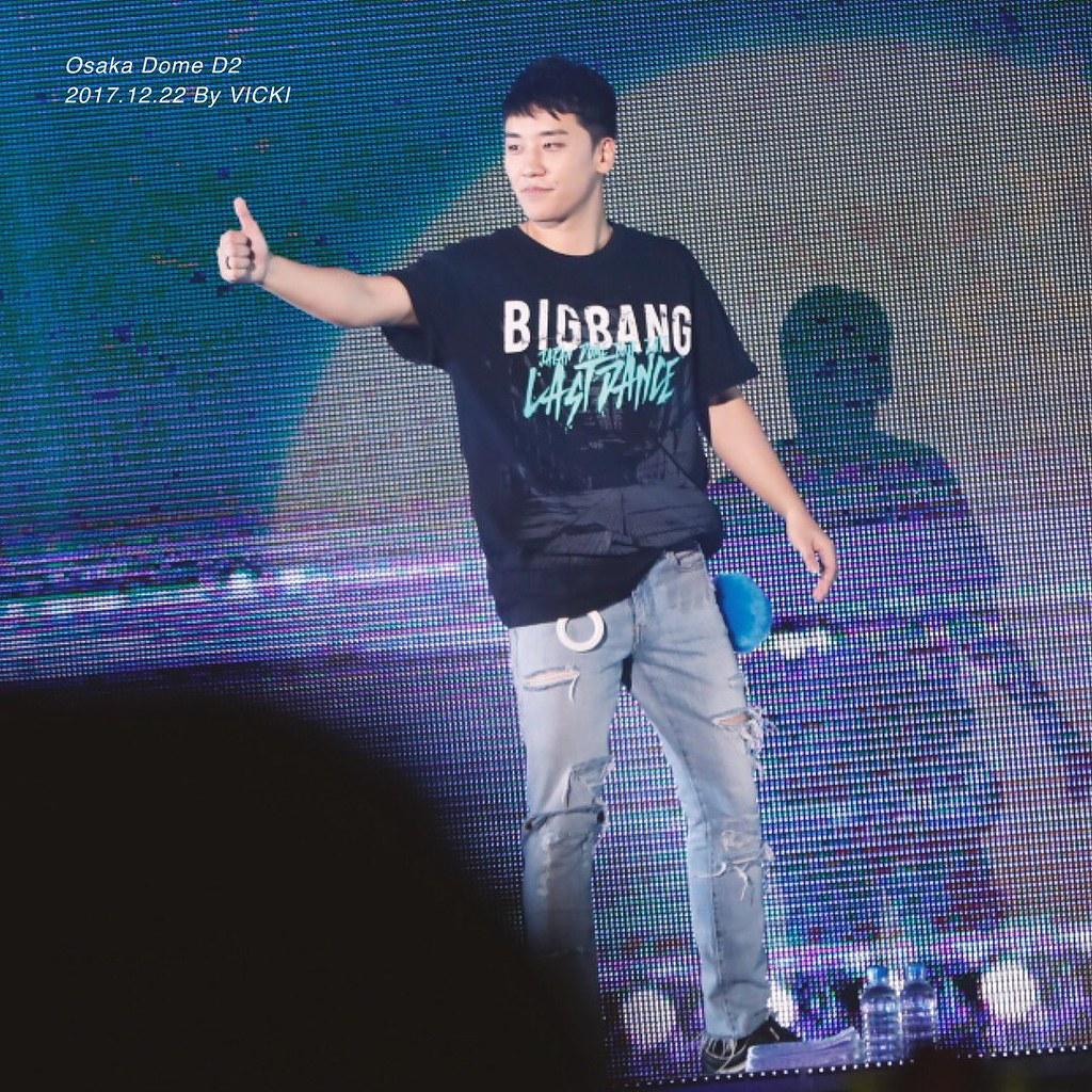 BIGBANG via GottaTalk2V1212 - 2017-12-22  (details see below)