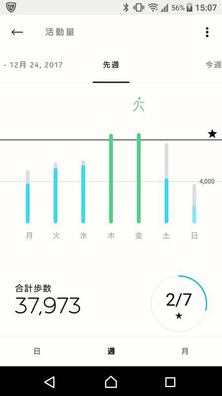 2018-01-05_03-08-47