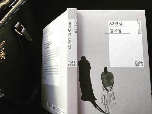 82 김지영