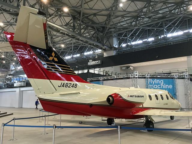 あいち航空ミュージアム 三菱 MU-300 JA8248 IMG_1685_2