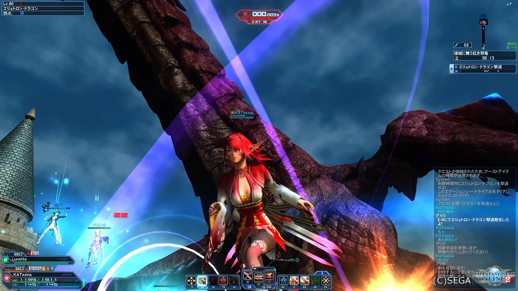 Phantasy Star Online 2 01.01.2018 - 01.00.57.01.mp4_snapshot_01.44_[2018.01.01_01.31.26]