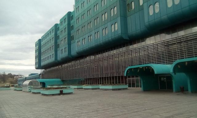 Hospital Dubrava, Zagreb