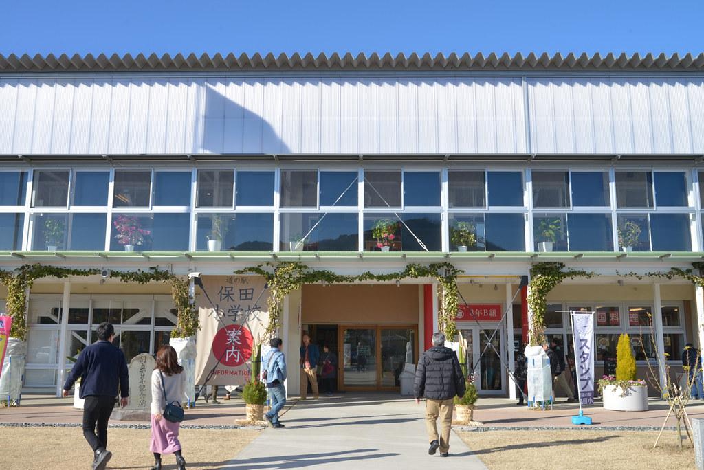 Hota, Chiba