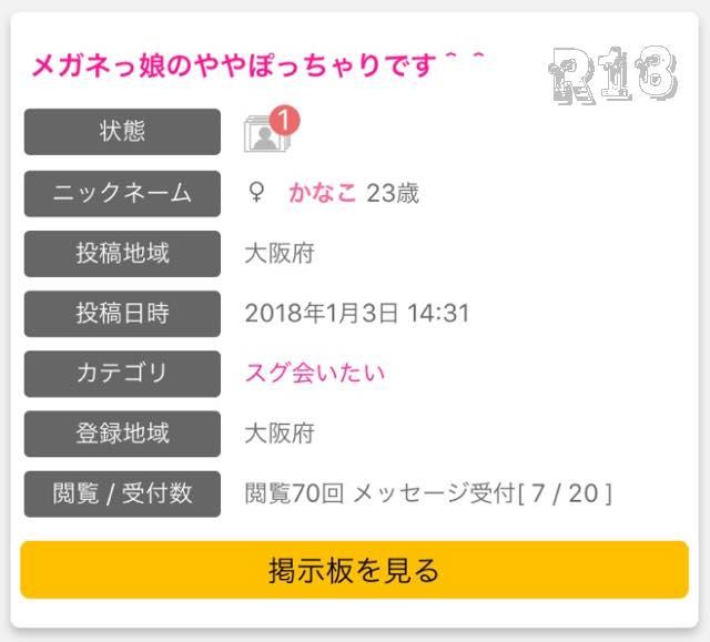 スクリーンショット 2018-01-03 16.59.26_th