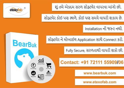 etexofab-Advertisement