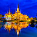 Beautiful sunset scene of thai temple at Wat None Kum or Wat Non Kum at Nakhon Ratchasima province Thailand