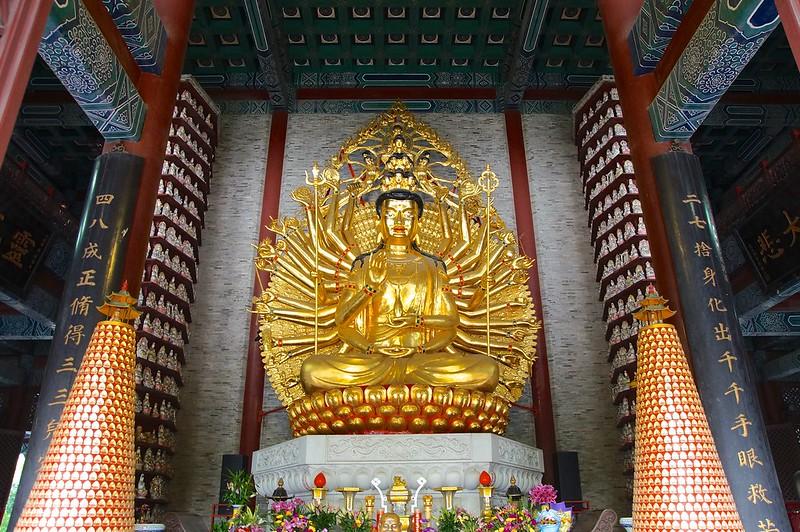 Panyu Lotus Mountain Lianhuashan