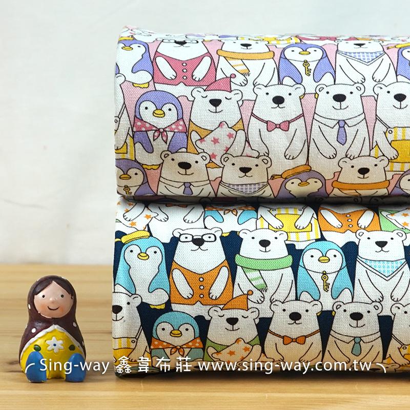 北極生活 (大特價) 國王企鵝 北極熊 手工藝DIy拼布布料 CF550623