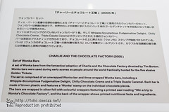 tokyocomiccon2017_oE_3-32