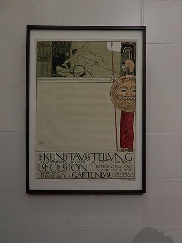 DSCN9985 _ Klimt - Klimt & Rodin