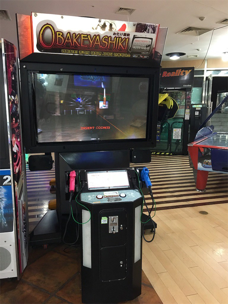 gamecenterinkorea8
