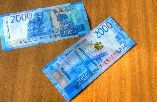 new banknote on 22-12-2017 (5)