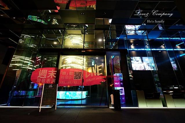 中山雅樂軒酒店1