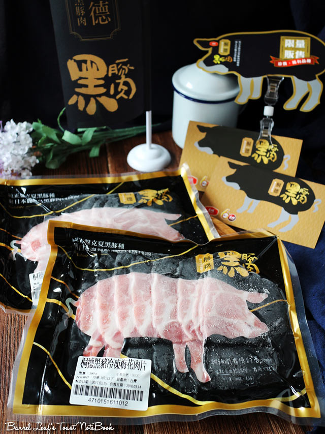 蔬菜蕃茄豬肉鍋_大成桐德黑豚 dachan-food-pork (2)